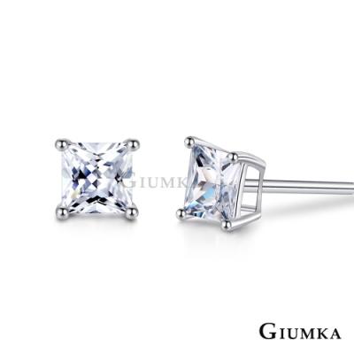 GIUMKA公主方鑽耳環925純銀單鑽耳釘男女中性款 方形4MM