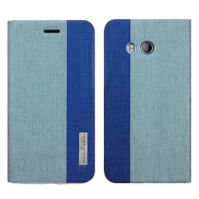 阿柴好物 HTC U11 (Ocean) 仿牛仔布料雙色拼接TPU皮套