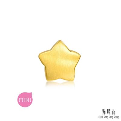 點睛品 999純金 Charme Mini 小星星 黃金串珠