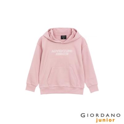 GIORDANO 童裝ADVENTURE連帽T恤 - 24 豆沙粉紅