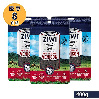 ZiwiPeak 巔峰 96%鮮肉貓糧 鹿肉 400G 8件優惠組