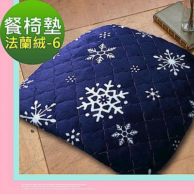 La Veda 法蘭絨超柔印花餐椅墊-雪花片