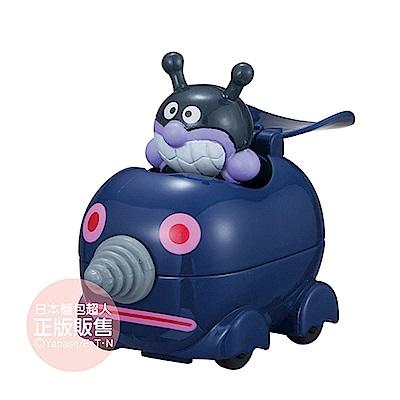 麵包超人-GOGO小汽車 潛地鼠&細菌人
