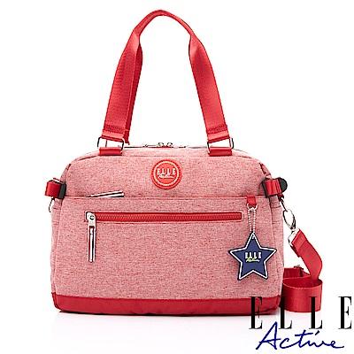 ELLE Active 巴黎遊走系列-托特包/肩背包/購物袋-紅色