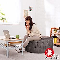 Cest Chic 大人的華麗盛宴大椅凳-黑灰色