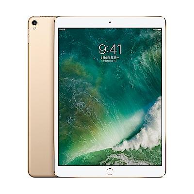 (無卡分期12期)Apple iPad Pro 10.5吋 Wi-Fi 512GB 平板