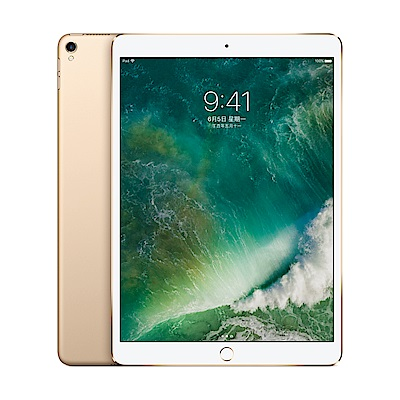 Apple iPad Pro 10.5吋 Wi-Fi 256GB 平板電腦