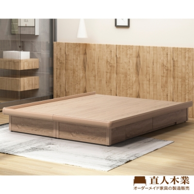 日本直人木業-MORAND圓框護邊6尺床底(兩抽可以放左邊或右邊)