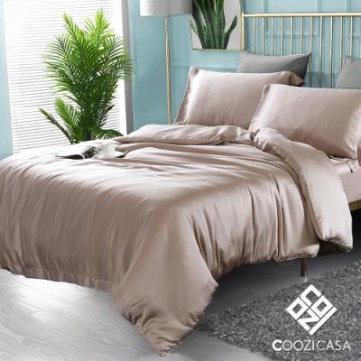 (限時下殺) COOZICASA四件式60支紗親膚天絲被套床包組 雙/大均價