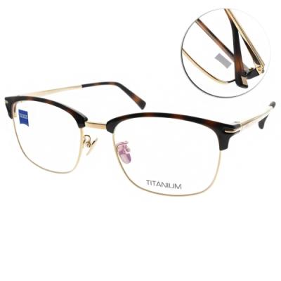 ZEISS蔡司眼鏡 鈦材質 紳士眉框款/琥珀棕-金 #ZS80004 F019