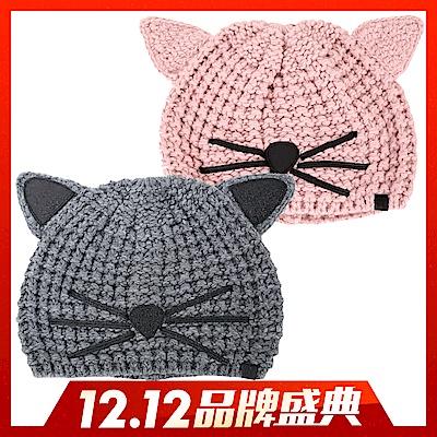 [時時樂限定]KARL LAGERFELD Choupette 貓咪粗針織帽 (3色)