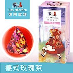 德國童話 德式玫瑰茶(5gx15入)
