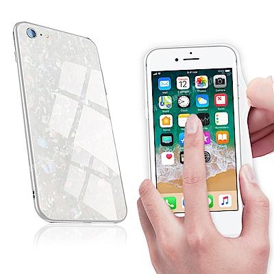 VXTRA夢幻貝殼紋 iPhone SE2/8/7 4.7吋 共用 高顏質雙料手機殼 有吊飾孔(珍珠白)
