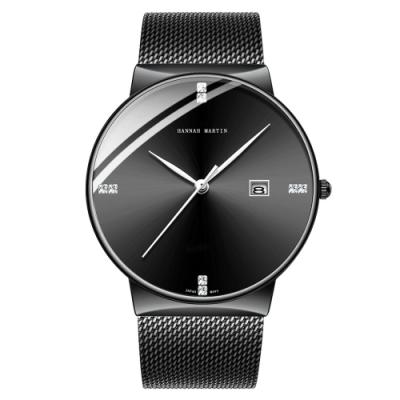HANNAH MARTIN 鼎峰時刻鑲鑽刻度設計米蘭帶男錶-銀色指針/40mm