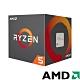 (限時) AMD Ryzen 5 2600 六核心處理器 product thumbnail 1