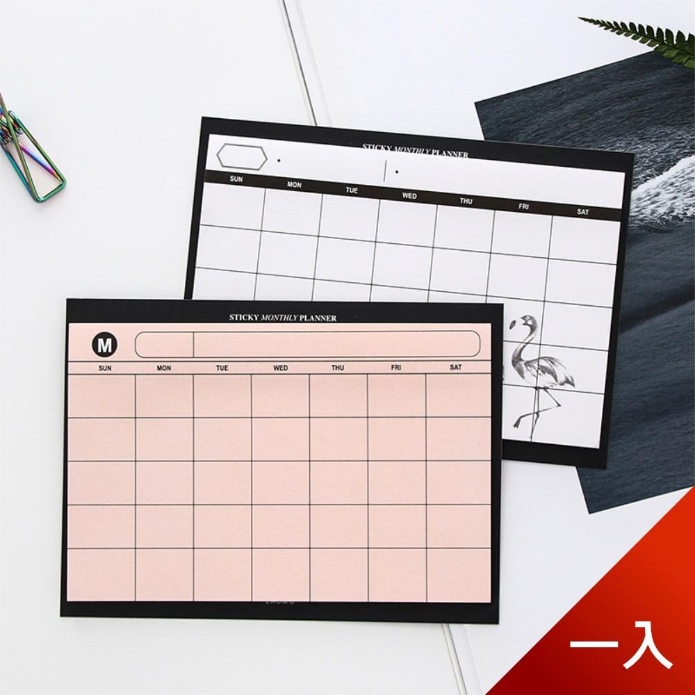 芬菲文創 簡約桌面日程本 月計劃本 單張可撕月記事本 (1入)