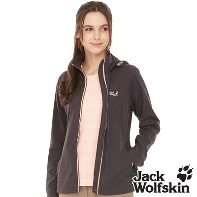 【Jack wolfskin 飛狼】女 連帽抗UV 防曬遮陽外套『深棕』