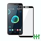 鋼化玻璃保護貼系列 HTC Desire 12 Plus (6吋)(全滿版黑)