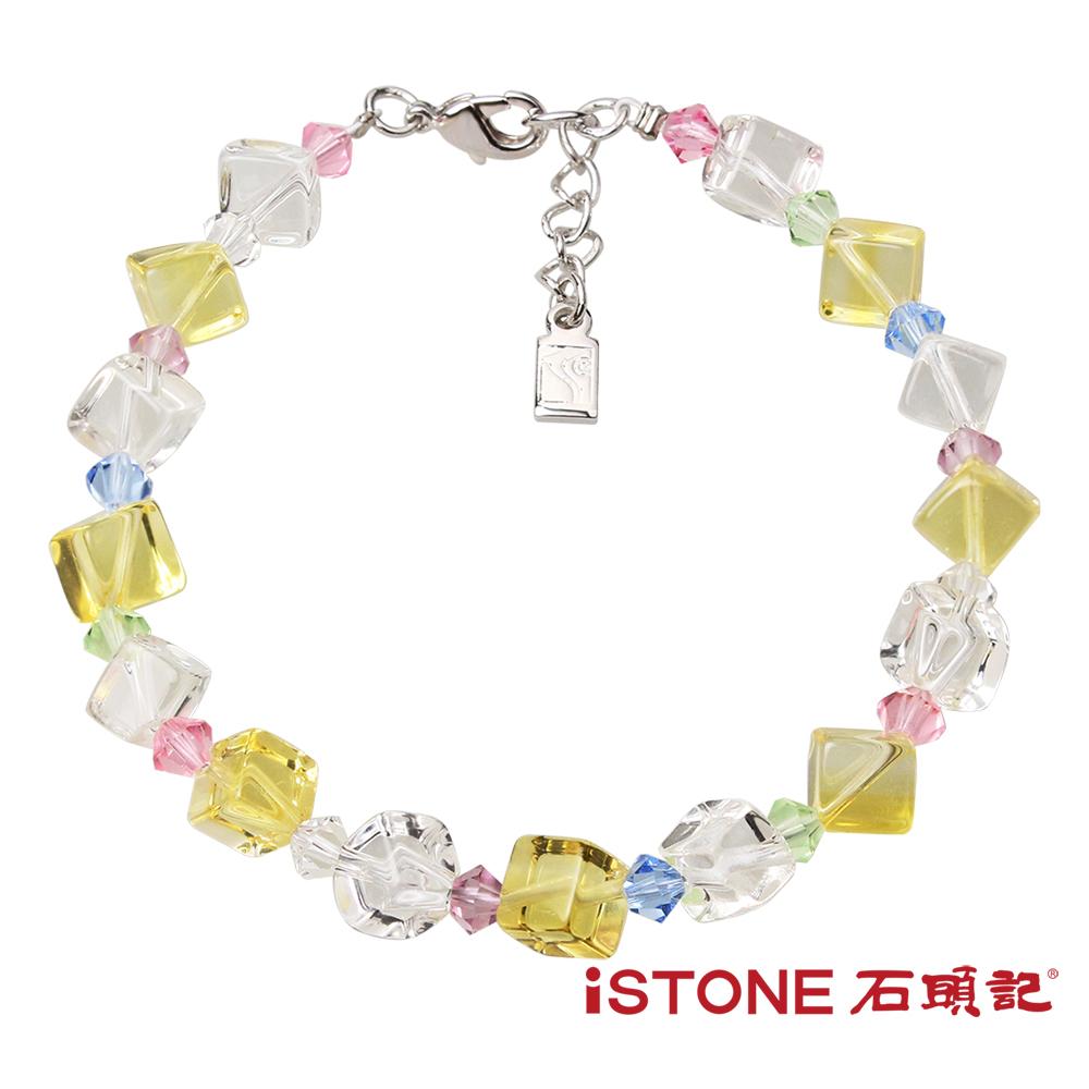 石頭記 水晶手鍊-夏日冰鑽-甜蜜黃水晶