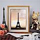 TROMSO 南法國度木紋6x8相框 product thumbnail 1