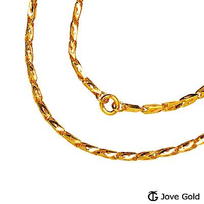 Jove gold 時光黃金項鍊(約10.30錢)(約2尺/60cm)