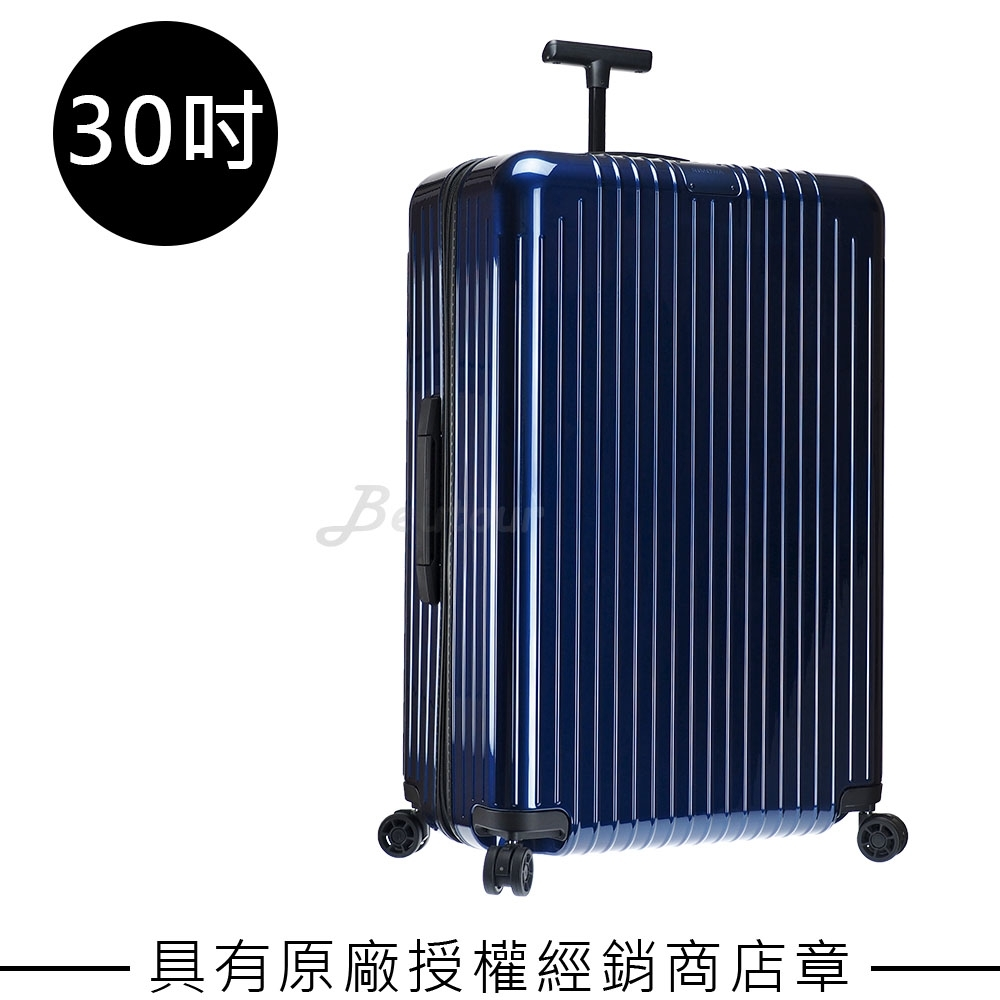 Rimowa Essential Lite Check-In L 30吋行李箱 (亮藍色) product image 1