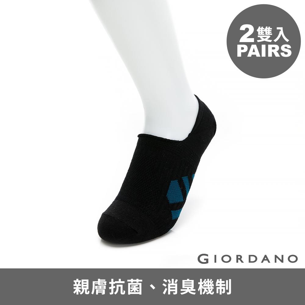 GIORDANO 中性款抗菌隱形襪(兩雙入) - 01 黑