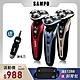 【SAMPO 聲寶】4D水洗三刀頭電動刮鬍刀 EA-Z1613WL(電鬍刀/修容刀) product thumbnail 2