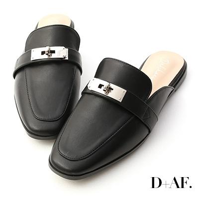 D+AF 名品精選.金屬鎖釦平底穆勒鞋*黑