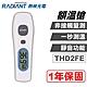 (領券再折) Radiant 熱映光電 非接觸式 紅外線 額溫槍(THD2FE)(紅外線體溫計 電子體溫計) product thumbnail 1