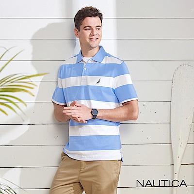 Nautica 經典條紋短袖POLO衫-淺藍