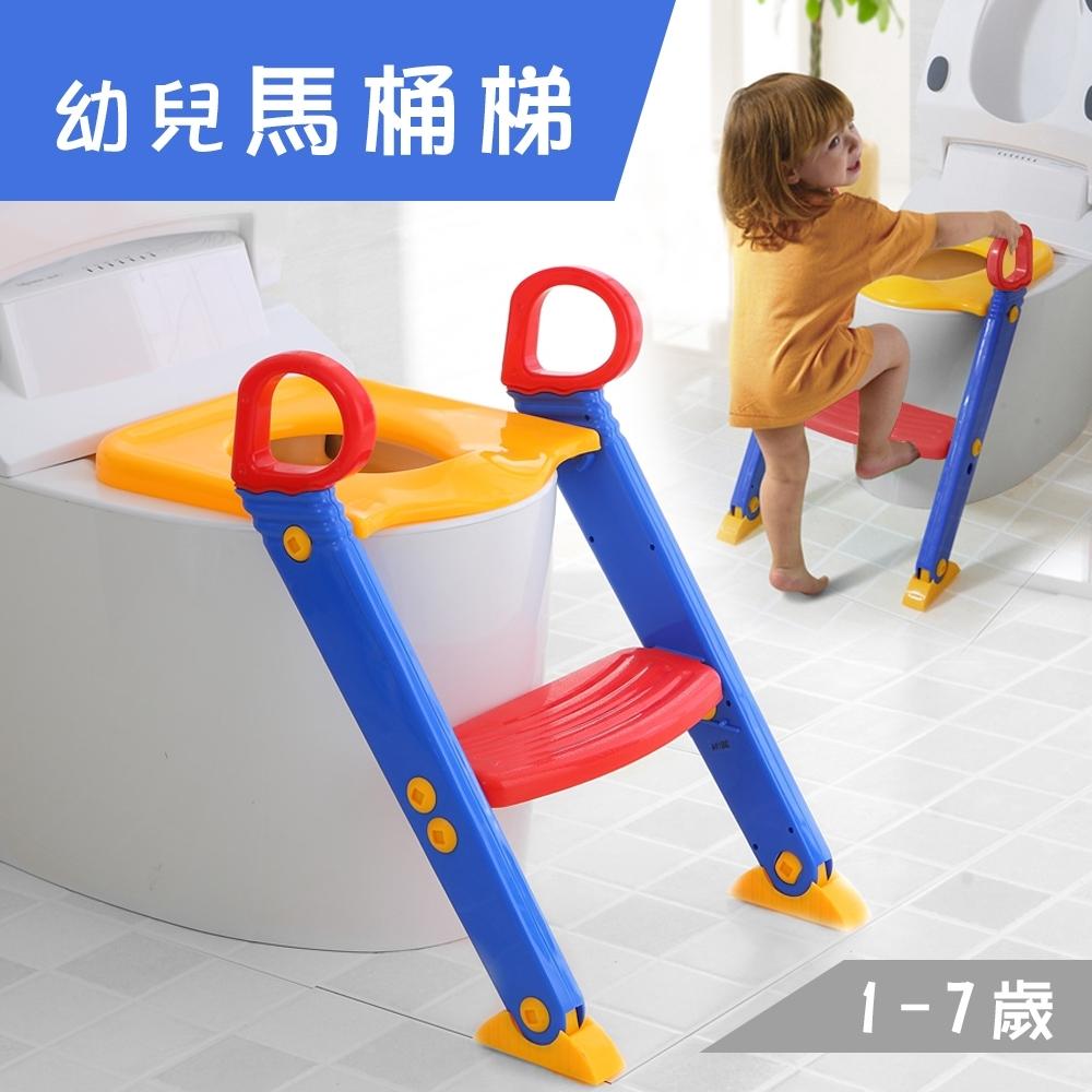 兒童馬桶座輔助梯.幼兒如廁輔助防滑階梯坐便器馬桶蓋坐便圈兒童馬桶梯