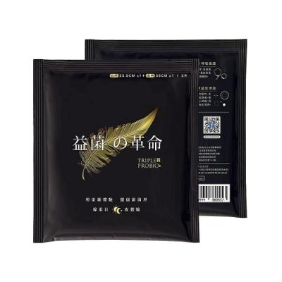 益菌革命  益菌日+夜用衛生棉體驗包(2片/包)