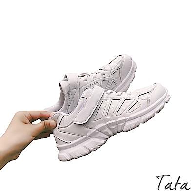厚底休閒鞋 TATA