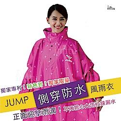 JUMP 將門獨家專利 x OS印花側穿套頭式風雨衣x絕佳防水=桃粉