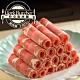 (滿額) 約克街肉舖 紐西蘭羊肉片1包 (200公克±10%/包) product thumbnail 1