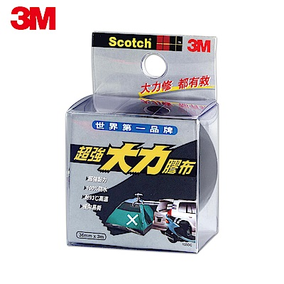 3M 超強大力膠布防水耐高溫膠帶 36mmx3m 黑色 (133DC)