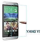 YANGYI揚邑 HTC E8 防爆防刮防眩弧邊 9H鋼化玻璃保護貼膜