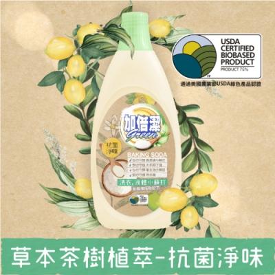 加倍潔 洗衣液體小蘇打 抗菌配方 450gm/瓶