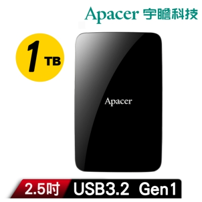 Apacer 宇瞻 AC233 1TB USB3.2 Gen1行動硬碟
