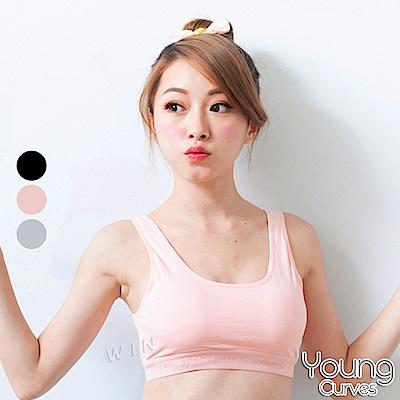 Young Curves 時尚親膚棉運動內衣(C02-100072)