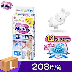 5309173e4e product 20705005