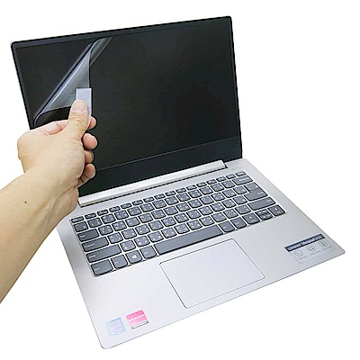 EZstick Lenovo IdeaPad 330S 14 IKB 專用 螢幕保護貼