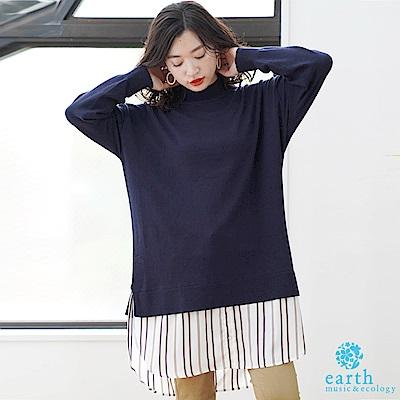 earth music 條紋襯衫下襬拼接長版針織上衣