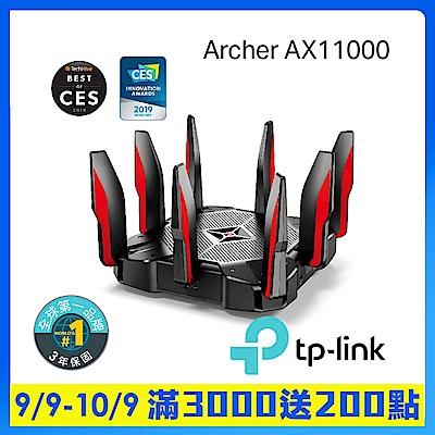 TP-Link Archer AX11000 Giga三頻無