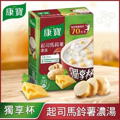 康寶 奶油風味獨享杯起司馬鈴薯(盒/4入)