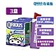 QRIOUS奇瑞斯閃電靈光DHA+神經鞘磷脂葡萄能量凍(3盒)/DHA/藻類萃取/神經鞘磷脂/PS/PE/PC/兒童保健 product thumbnail 2