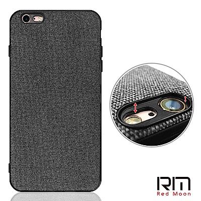 RedMoon APPLE i6sPlus/i6Plus 時尚皮革雙料手機殼