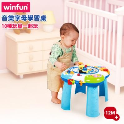winfun 全館73折起