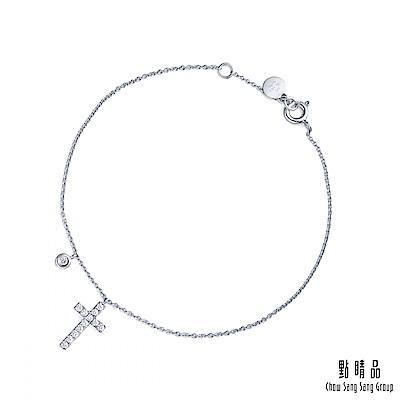 點睛品 Daily Luxe 18K金十字架垂墜鑽石手鍊